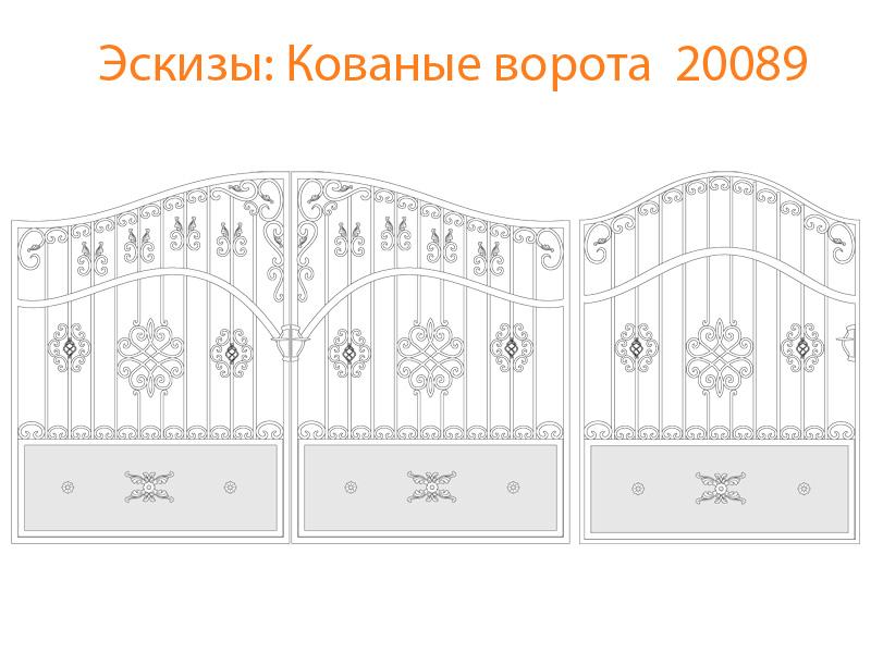 Кованые ворота эскизы N 20089