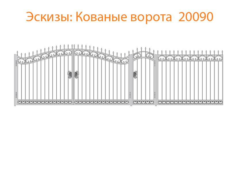 Кованые ворота эскизы N 20090