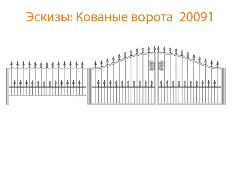 Кованые ворота эскизы N 20091