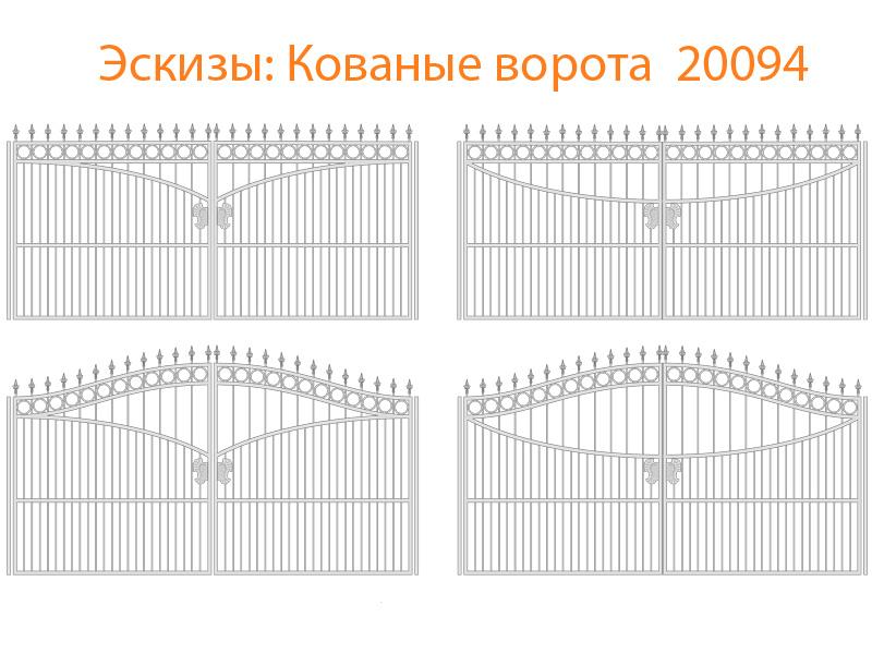 Кованые ворота эскизы N 20094