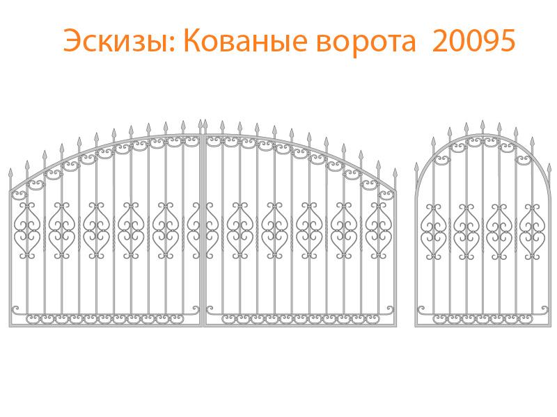Кованые ворота эскизы N 20095
