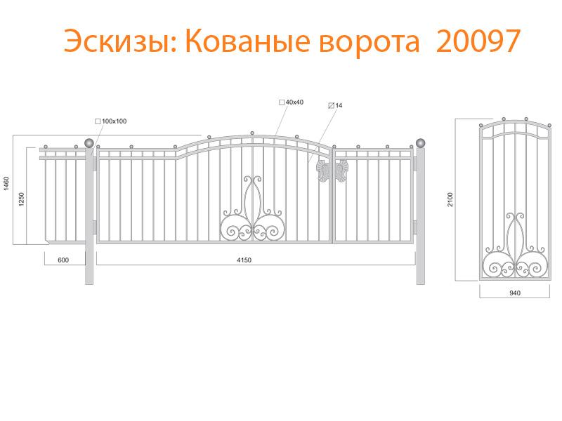 Кованые ворота эскизы N 20097