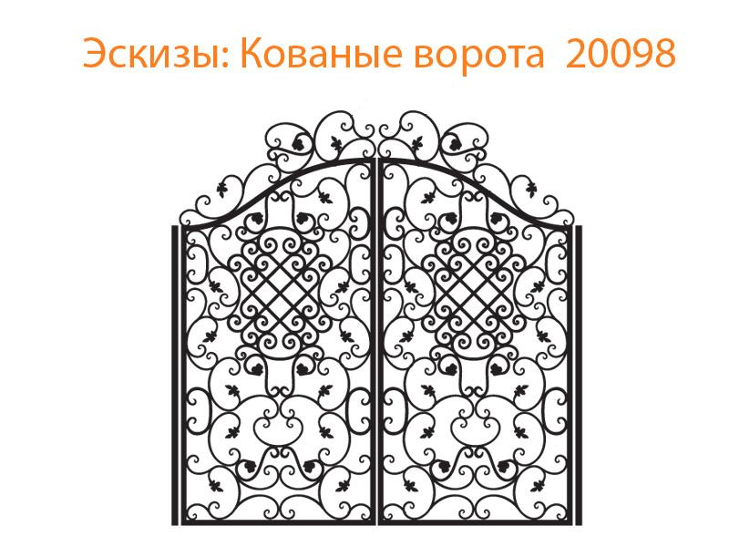 Кованые ворота эскизы N 20098