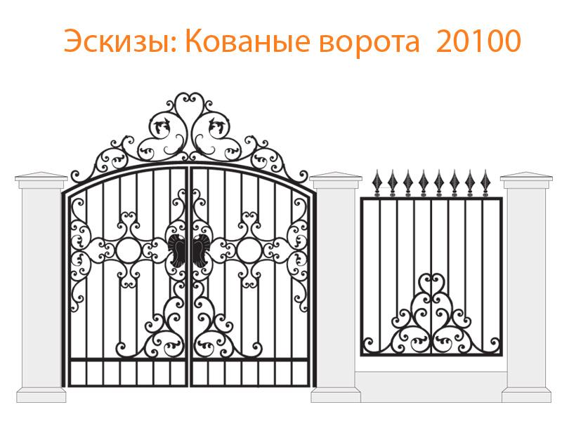 Кованые ворота эскизы N 20100