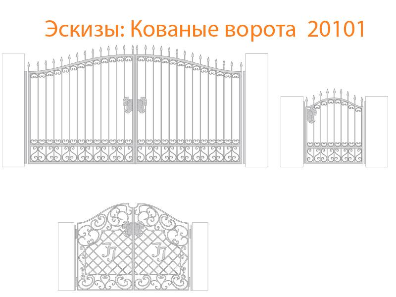 Кованые ворота эскизы N 20101