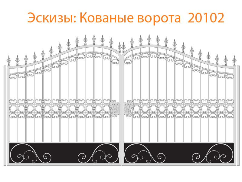 Кованые ворота эскизы N 20102