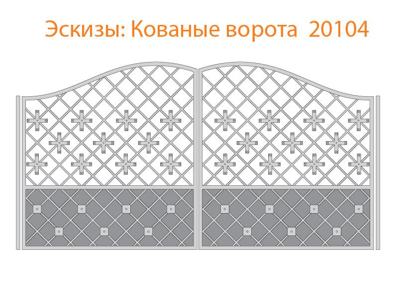 Кованые ворота эскизы N 20104