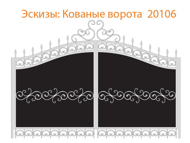 Кованые ворота эскизы N 20106
