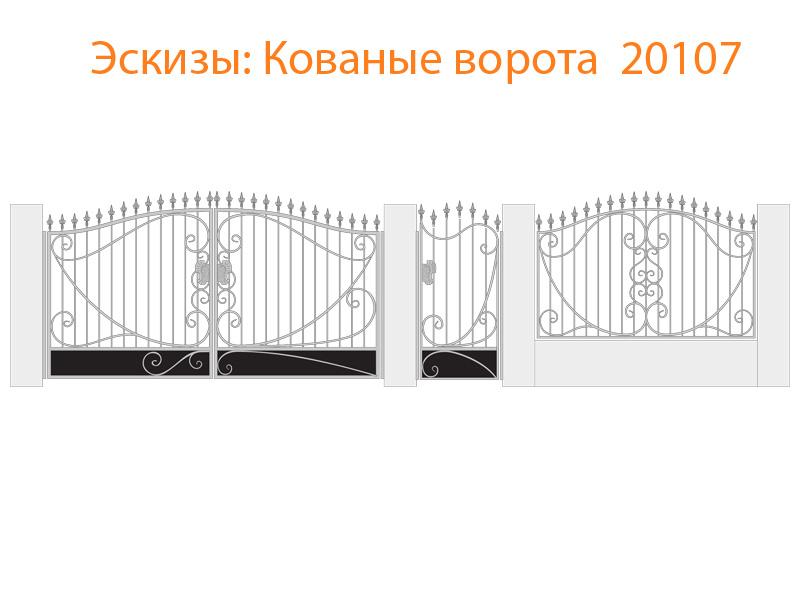 Кованые ворота эскизы N 20107