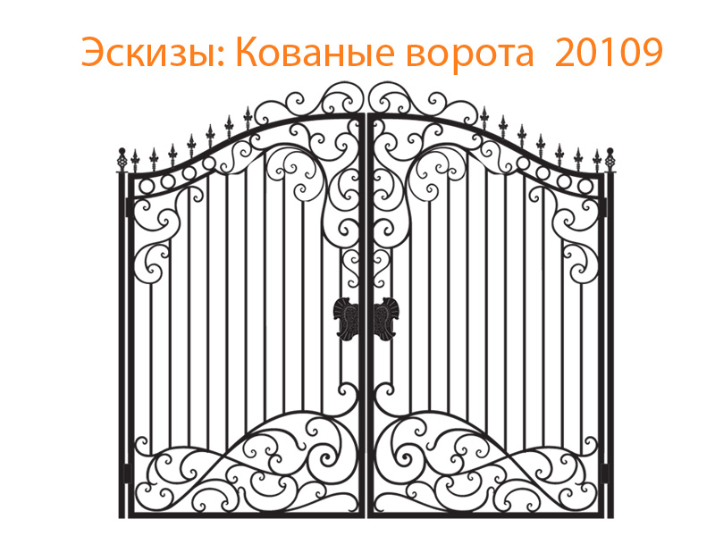 Кованые ворота эскизы N 20109
