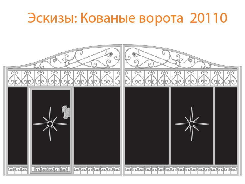 Кованые ворота эскизы N 20110