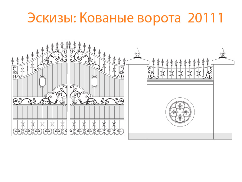 Кованые ворота эскизы N 20111