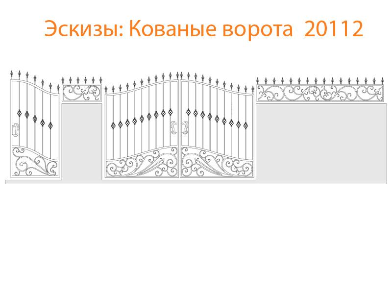 Кованые ворота эскизы N 20112