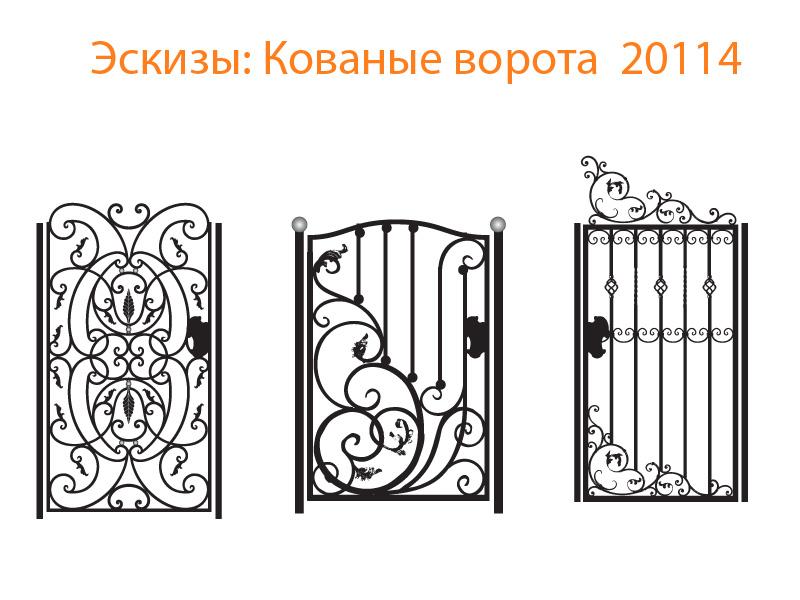 Кованые ворота эскизы N 20114