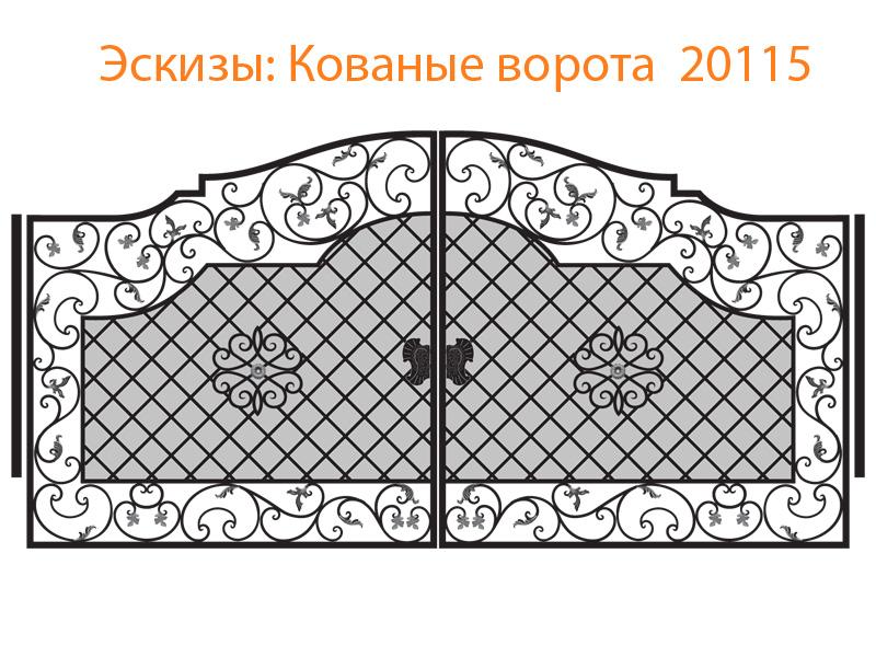 Кованые ворота эскизы N 20115