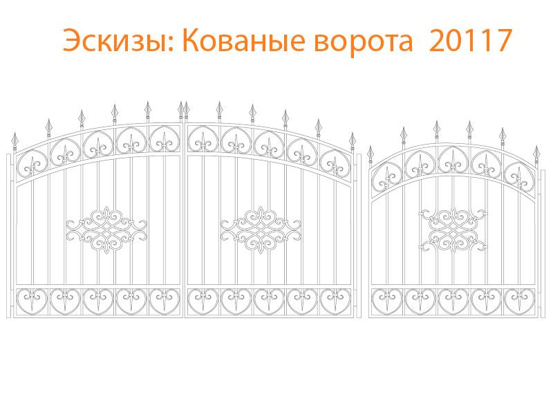 Кованые ворота эскизы N 20117