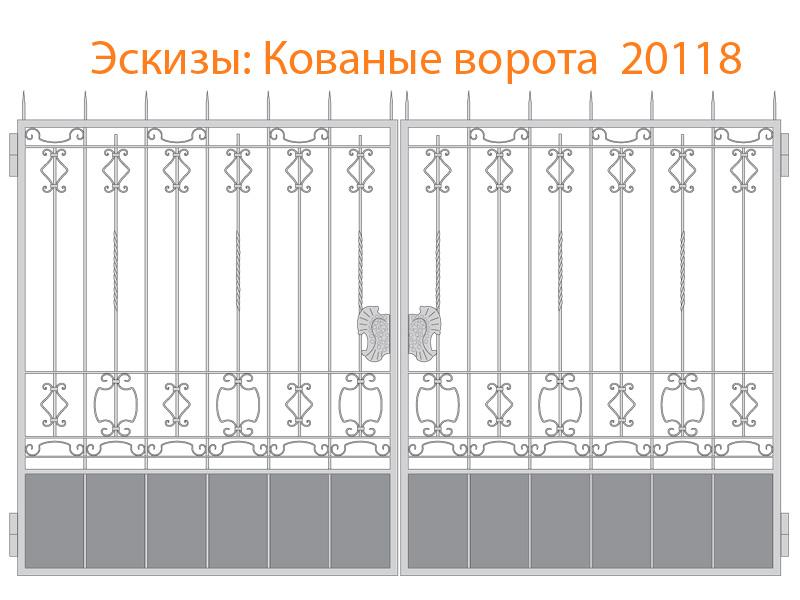 Кованые ворота эскизы N 20118