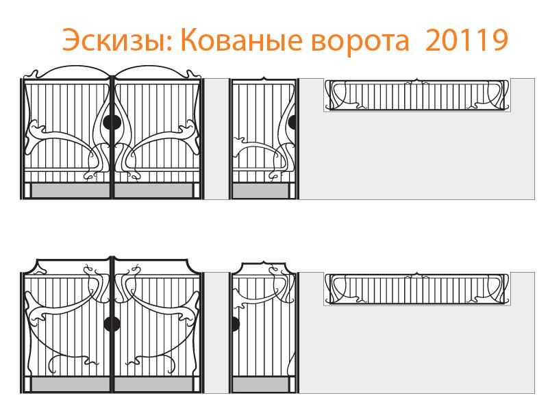Кованые ворота эскизы N 20119