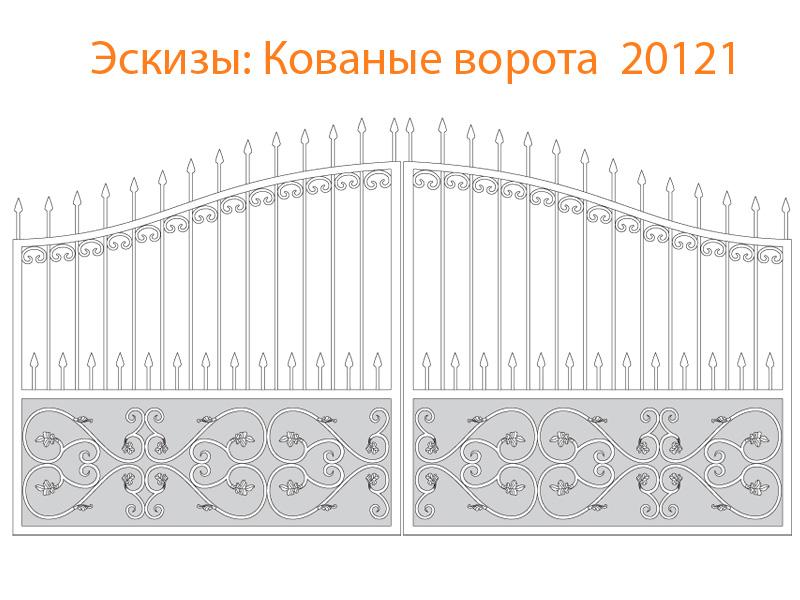 Кованые ворота эскизы N 20121