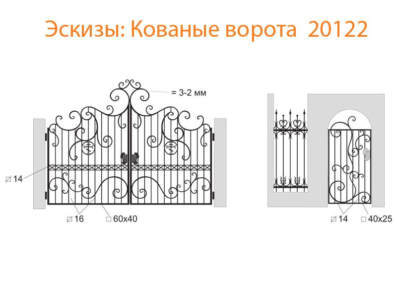 Кованые ворота эскизы N 20122