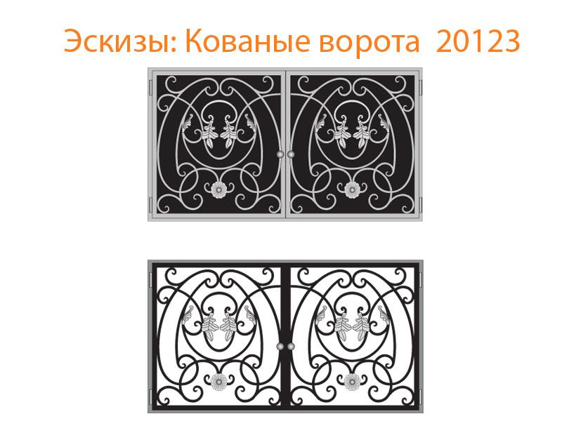 Кованые ворота эскизы N 20123