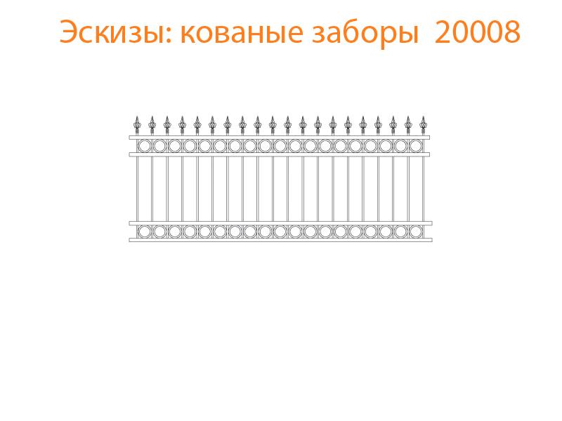 Кованые заборы эскизы N 20008