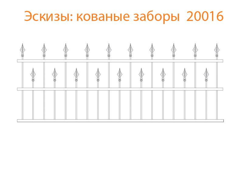 Кованые заборы эскизы N 20016