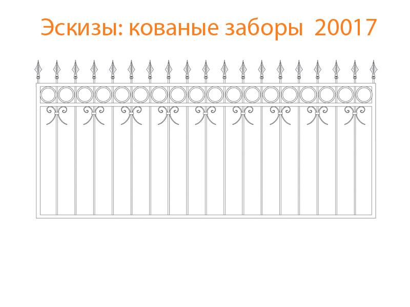 Кованые заборы эскизы N 20017