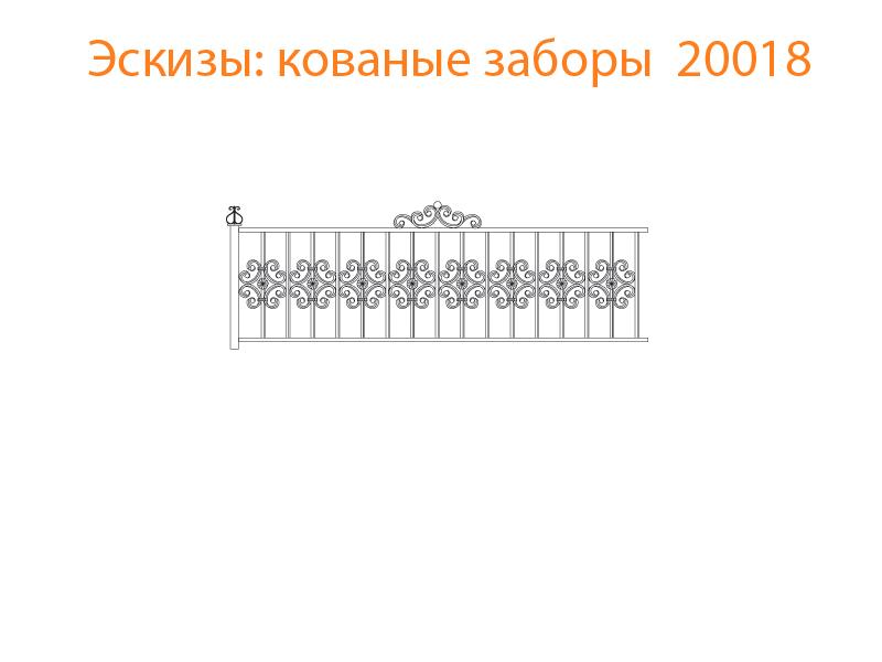 Кованые заборы эскизы N 20018