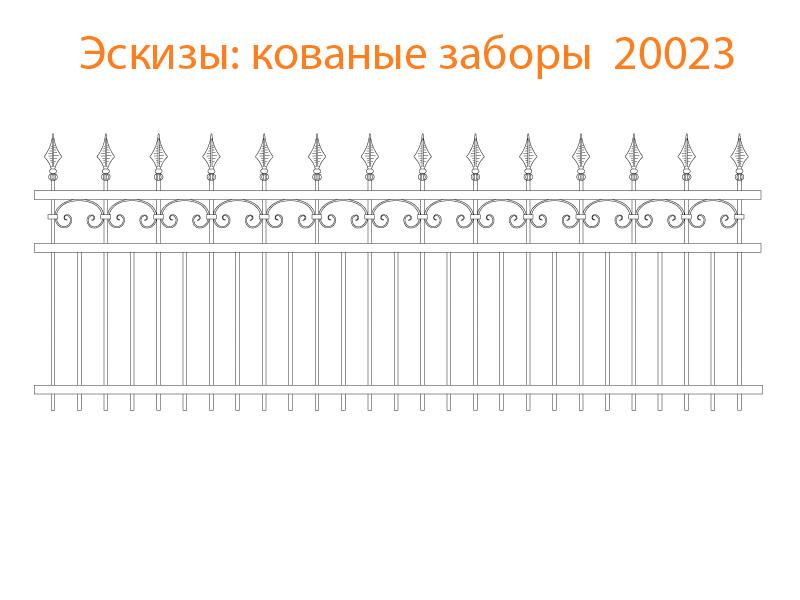 Кованые заборы эскизы N 20023