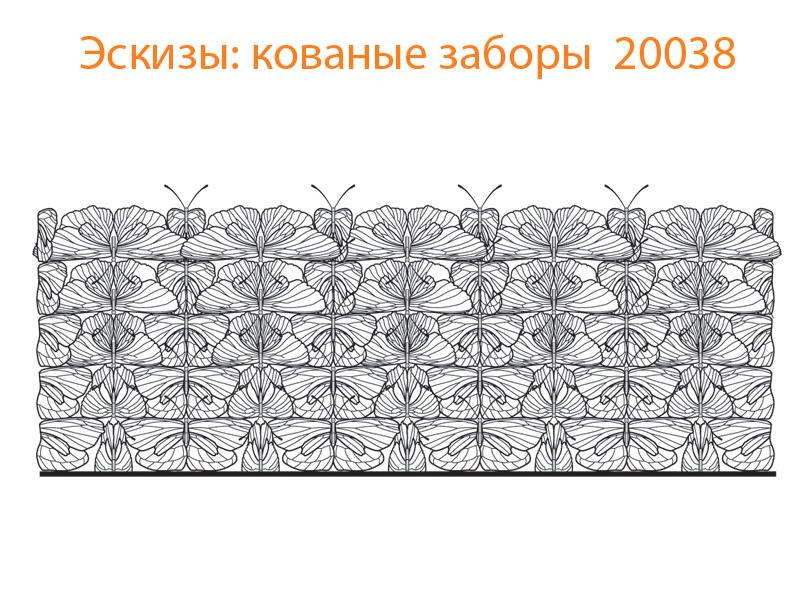 Кованые заборы эскизы N 20038