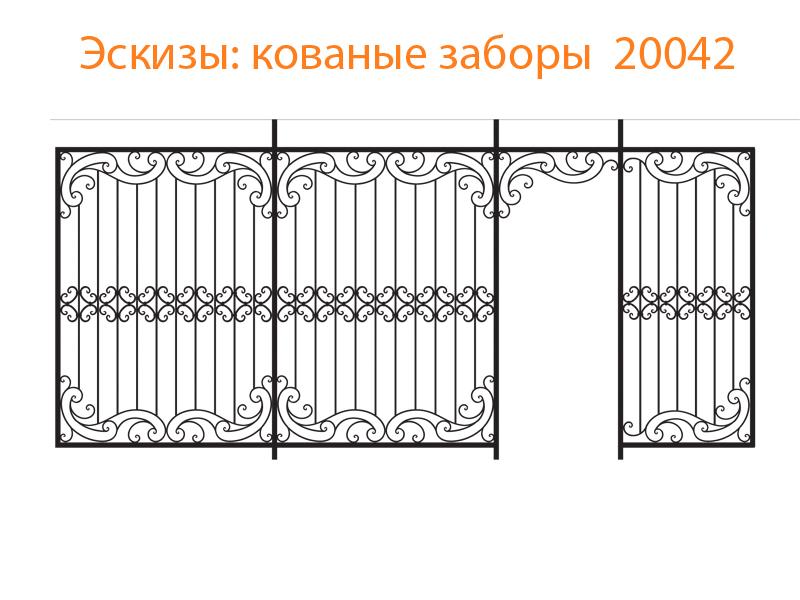 Кованые заборы эскизы N 20042
