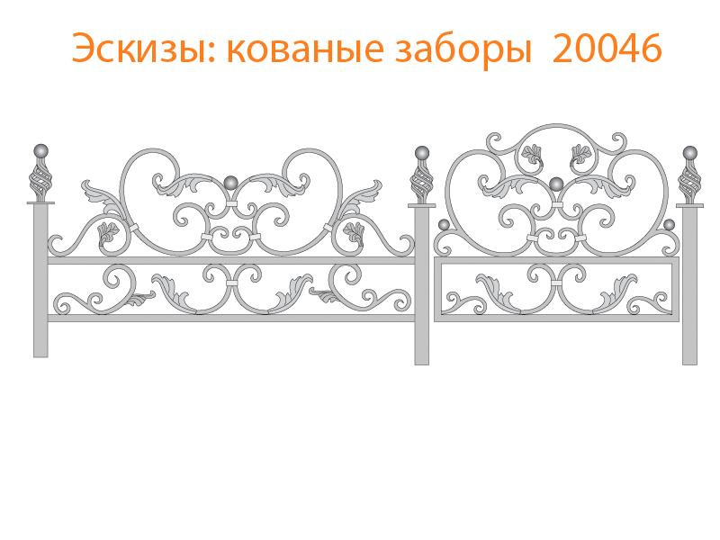 Кованые заборы эскизы N 20046