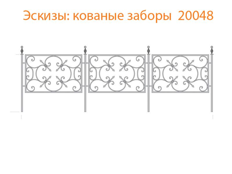 Кованые заборы эскизы N 20048