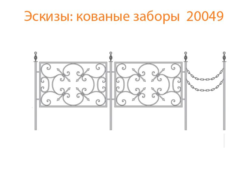 Кованые заборы эскизы N 20049