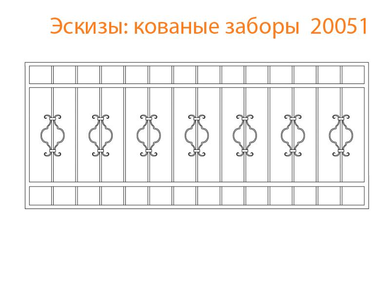 Кованые заборы эскизы N 20051