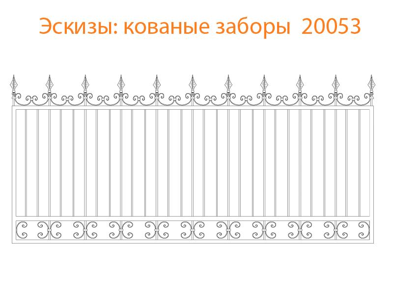 Кованые заборы эскизы N 20053