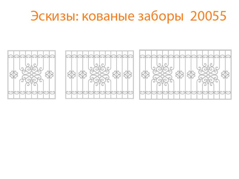 Кованые заборы эскизы N 20055