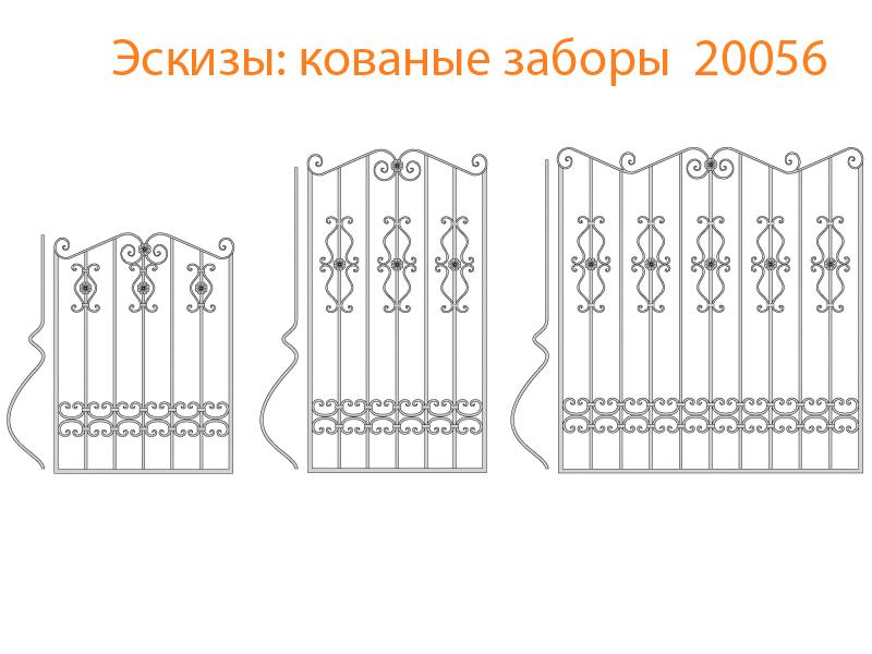 Кованые заборы эскизы N 20056