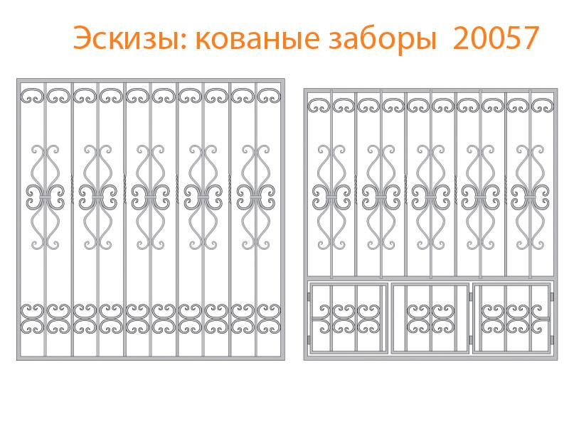 Кованые заборы эскизы N 20057