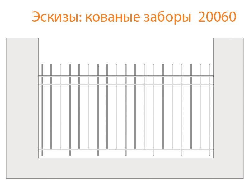 Кованые заборы эскизы N 20060