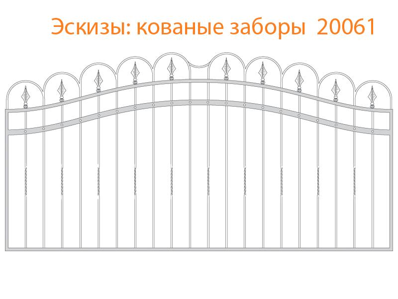 Кованые заборы эскизы N 20061