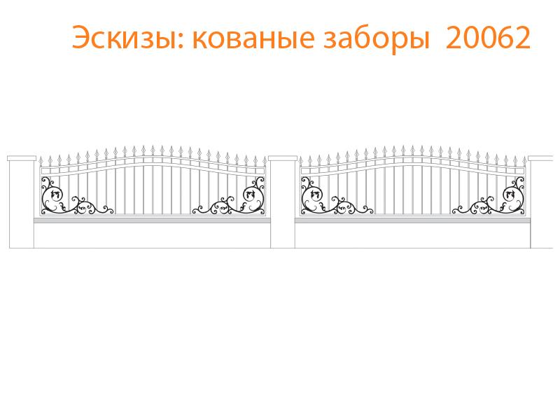 Кованые заборы эскизы N 20062