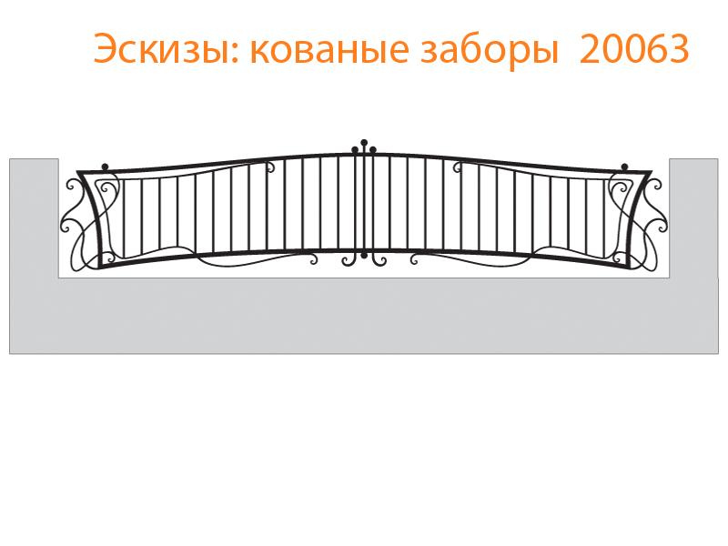 Кованые заборы эскизы N 20063