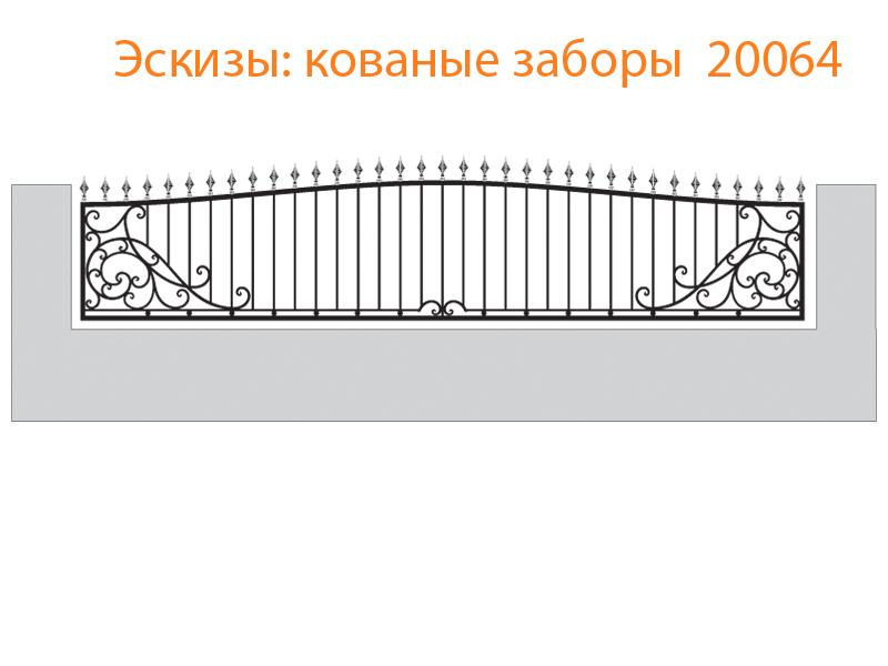 Кованые заборы эскизы N 20064
