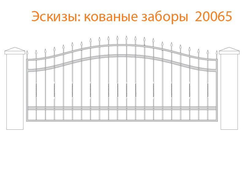 Кованые заборы эскизы N 20065