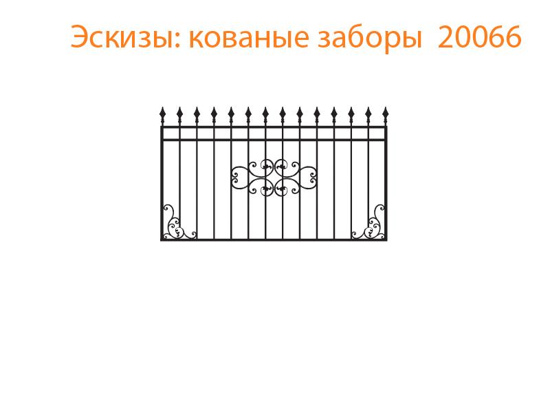 Кованые заборы эскизы N 20066