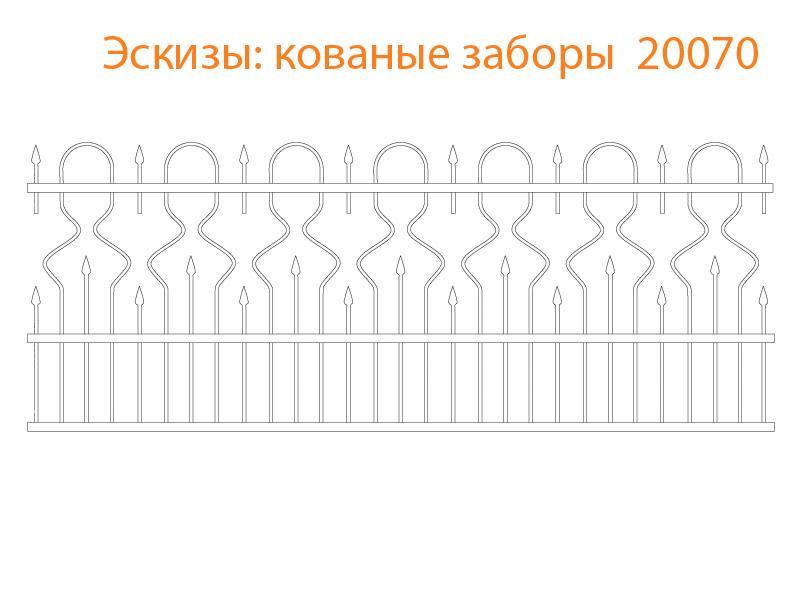 Кованые заборы эскизы N 20070
