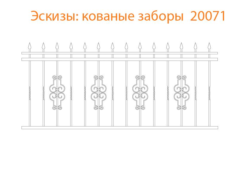 Кованые заборы эскизы N 20071