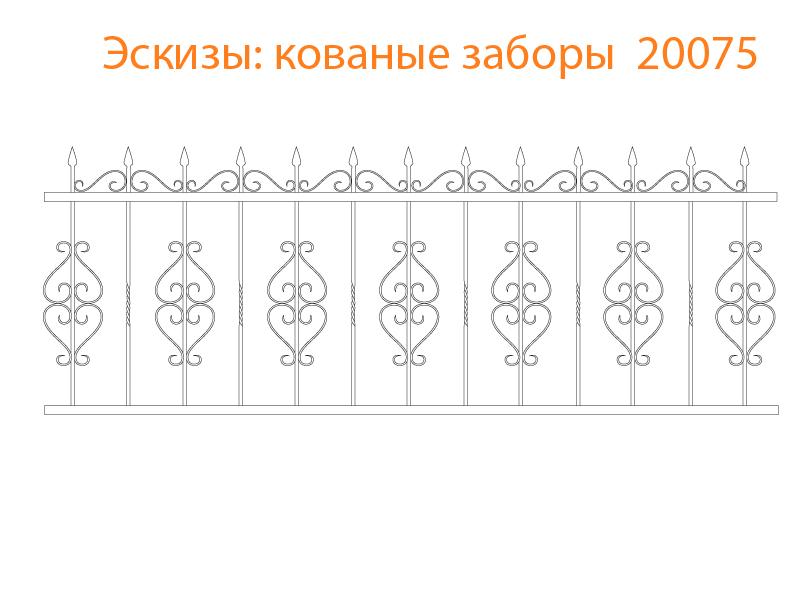 Кованые заборы эскизы N 20075